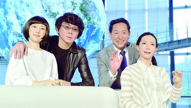 Kodomoroid-robot-presentadora_virtual-Japon-presentadora_de_television_del_futuro-androide_MDSVID20140625_0081_17